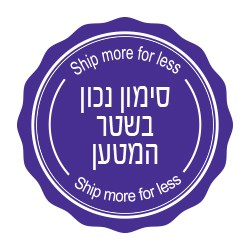 שירות Ship More for Less